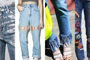 มาเพิ่มความเก๋ให้ Jeans ตัวเก่า ด้วย DIY แบบง่ายๆ ใครก็ทำได้