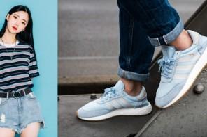 Bright Summer Hues Cover the adidas Iniki Runner BOOST