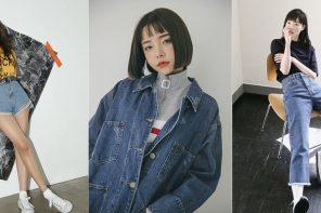 Jeans ไอเทมแมตช์ง่าย ได้ทุกสไตล์!