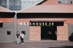 Warehouse 30  โกดังคอมมูนิตี้สุดเจ๋งย่านเจริญกรุง แหล่งแฮงเอาต์ของคนรุ่นใหม่