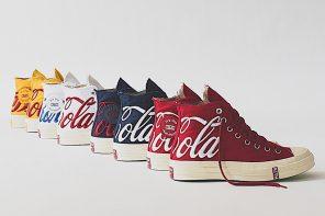เตรียมต้อนรับความร่วมมือใหม่จาก KITH x Coca-Cola x Converse ที่มาพร้อมดีไซน์สุดเก๋