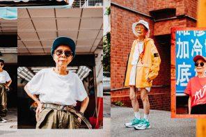 Moon Lin on Street wear คุณยายใจรุ่น 90 year old
