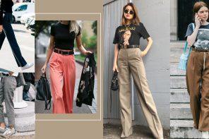"""แมทช์ลุค Hipster ด้วย """" Vintage Trousers """" 3 style"""