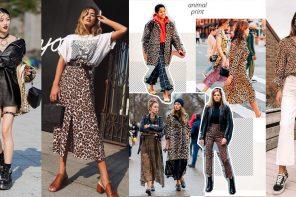 Animal Print : Leopard เทรนด์ดุที่จะมาใน Autumn/Winter 2018