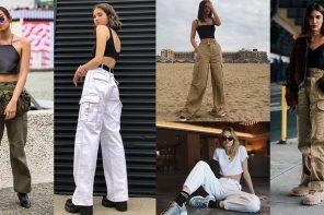 แมทช์ Cargo Pants แบบ Cool Girls ลุคสาวเท่ต้องมา!!