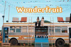 Wonderfruit 2019 งานดนตรีที่ไม่ควรพลาด!