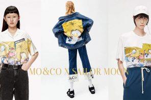 MO&Co x Sailor Moon เมื่อ street wear สุดเท่จากจีนหยิบการ์ตูนในตำนานมาเป็นคอลเลคชั่นสุดจ้าบ!