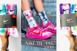 Custom Dyed Nike Socks to Your Summer Wardrobe