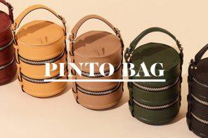 เมื่อ Food culture = Fashion ในรูปแบบ PINTO BAG จาก Nasha made in Mars