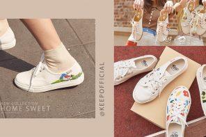 """ตามไปดู """" keep official """" handmade shoes แบรนด์ไทยสุดน่ารัก"""