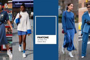 """How to """" CLASSIC BLUE """" fashion แมทช์ลุคเก๋กับโทนสี pantone 2020"""