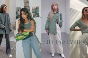 """เท่สุขุมด้วยลุคสี """" Llily pad fashion """" เขียวอมเทาแบบ cool cool"""