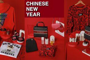 ตรุษจีนนี้ต้องแดง เพราะถ้าไม่แดงเดี๋ยวไม่มีแรงไปเดินช้อปไอเท็มสีมงคลรับตรุษจีนช้อปกับอั่งเปาตั่วตั่วไก๊ !!