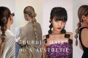""""""" Bubble hair """" 90s aesthetic ทรงผมยุคเก๋า ทำง่ายเท่ได้แบบไม่ต้องพยายาม"""